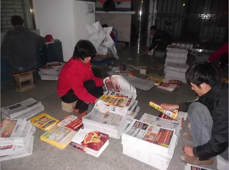 广西日报社发行中间划分投递区域