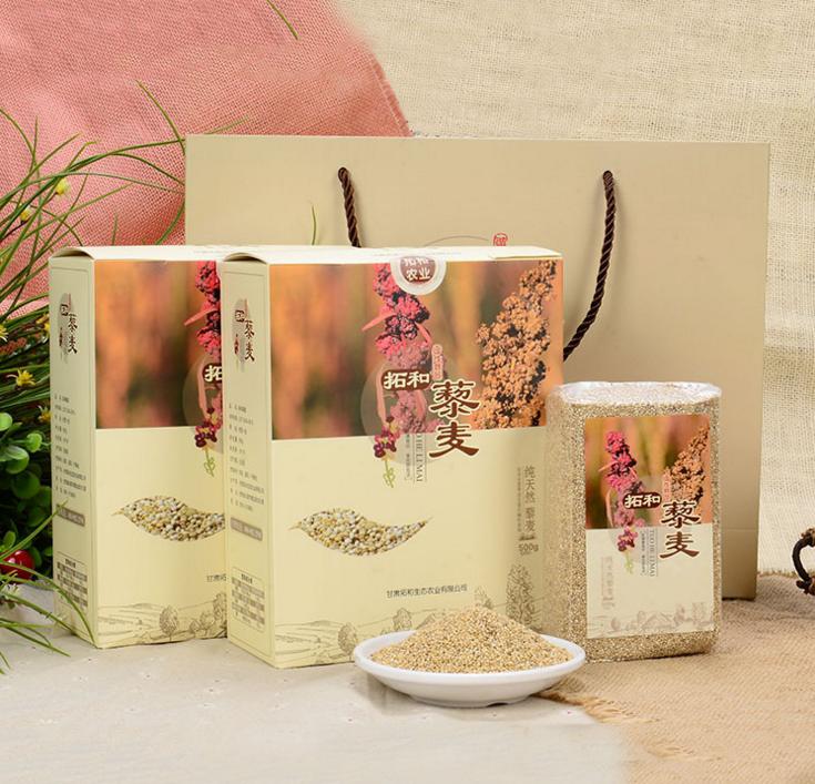 包装礼盒--藜麦特产礼盒定制