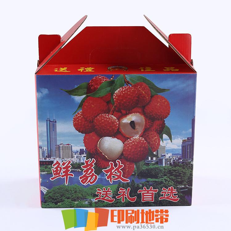 包装礼盒--荔枝礼盒包装定制