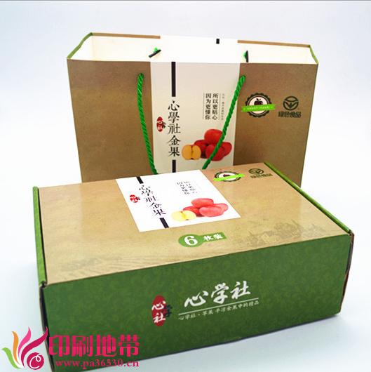 包装礼盒--石榴包装盒定制