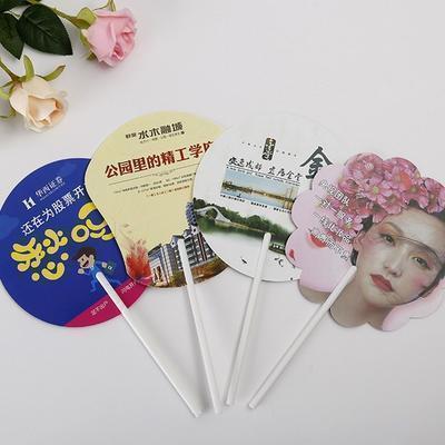 告白扇—筷子扇