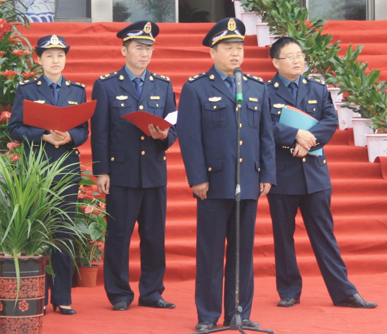 2011年9月30日换装仪式
