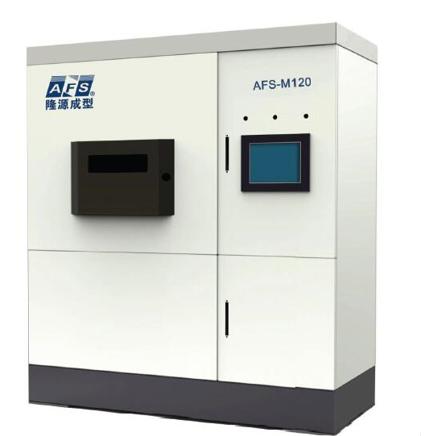 AFS-M260 | 激光金属铺粉3D打印机