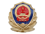 政府行政单位