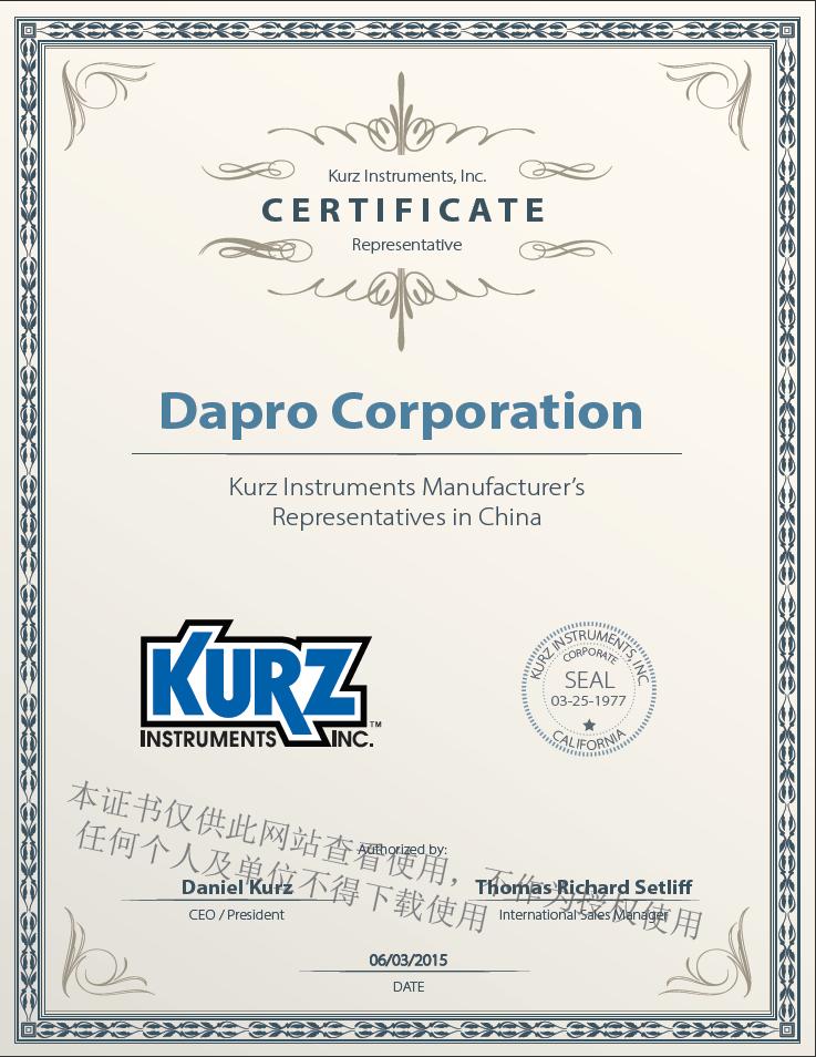 Kurz中国总代理授权证书-new