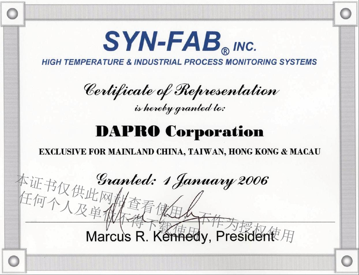 SYN-FAB中国总代理授权证书