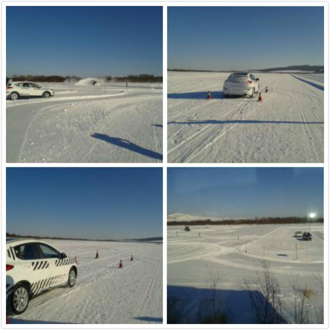 冰雪地轮胎测试技术研讨会