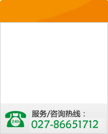 楚博士科技——专业的缓蚀剂、抑尘结壳剂生产商