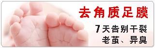 402.net澳门永利