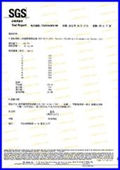 463.com永利皇宫
