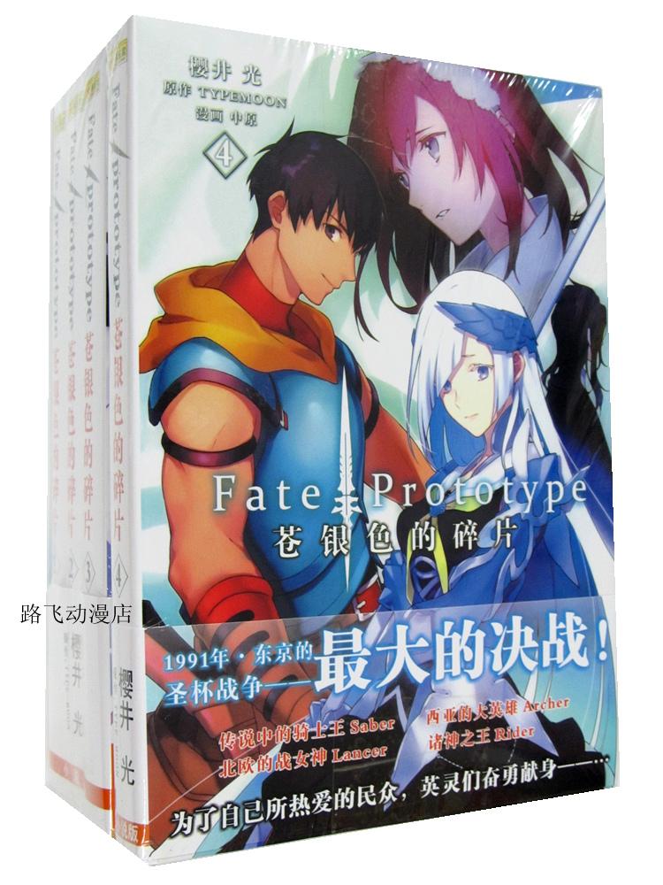 轻小说在日本的只相当于日本的一碗拉面。。。