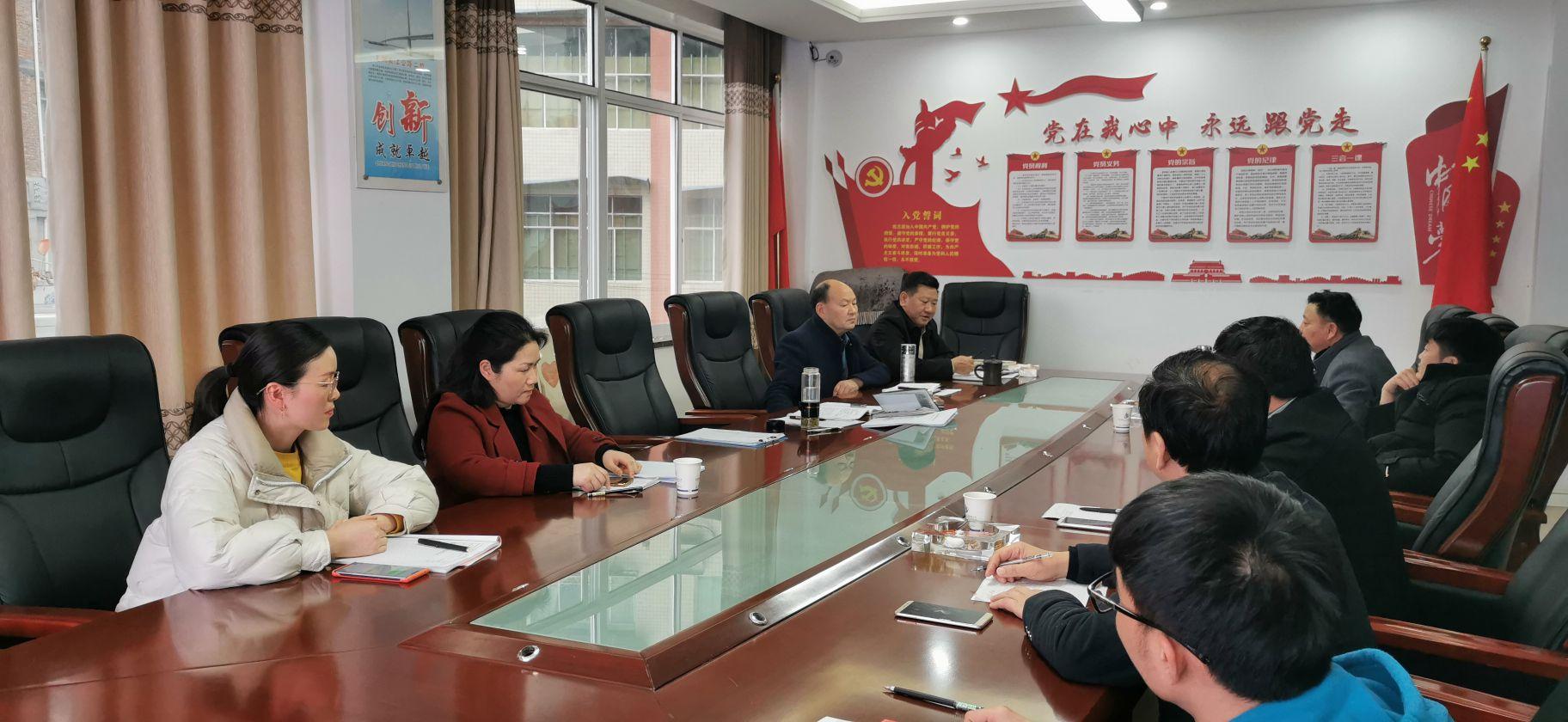 公司召开2021年第一次施工会议