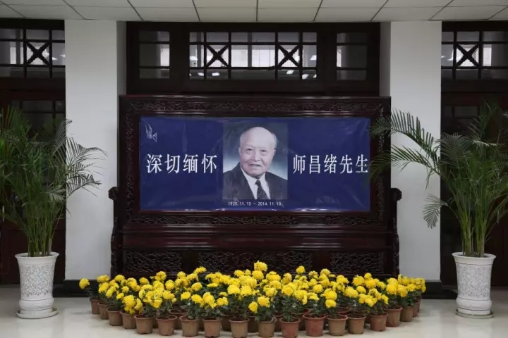 他为中国插上翅膀,自己却永远倒下,深切缅怀一代科学巨匠师昌绪先生