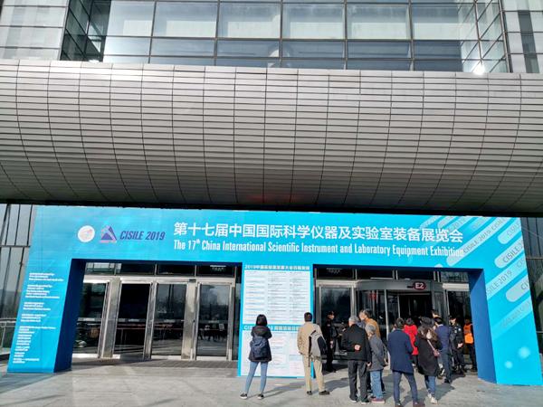 三思纵横携新设备亮相第十七届中国国际科学仪器展