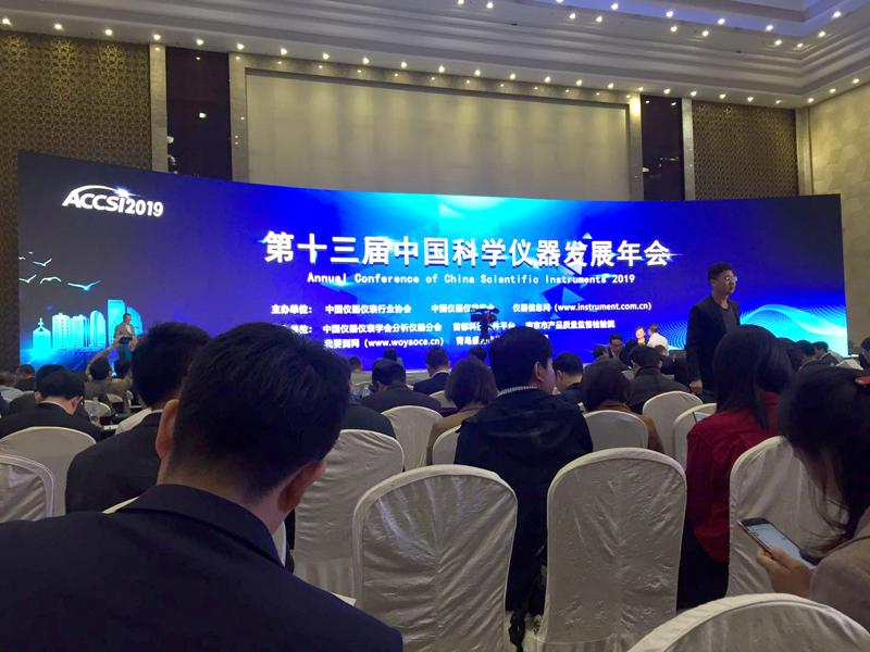 """三思纵横荣获""""2018年度科学仪器行业关注仪器""""奖"""