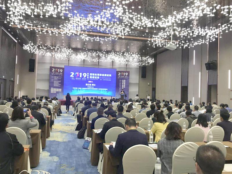三思纵横携设备亮相2019(第四届)国际车用非金属材料高峰论坛