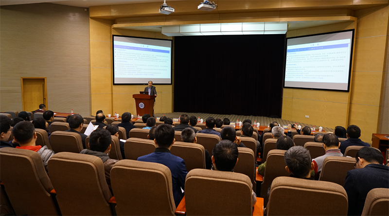 三思纵横受邀参加第九届重庆力学学会会议