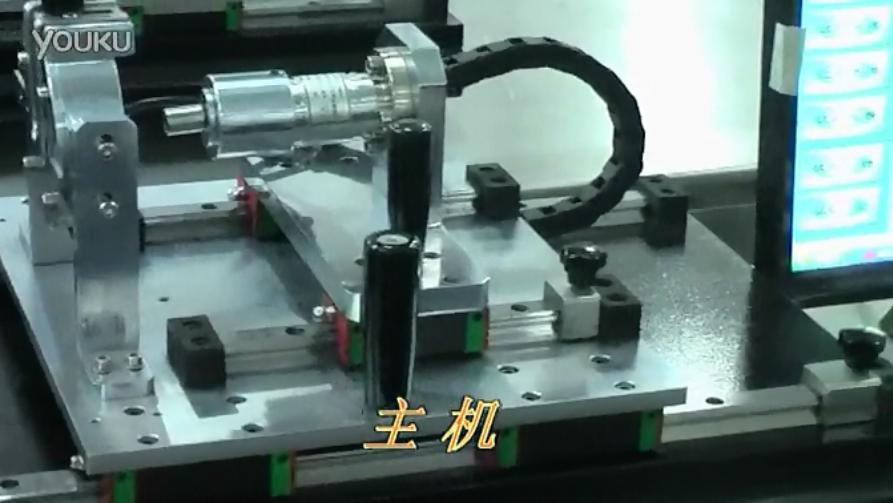 三思纵横TTM扭转试验机扭转试验现场视频