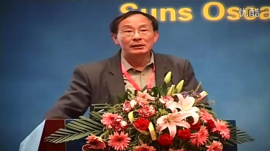 2012三思纵横奥斯卡材料试验机与试验技术高峰论坛—郑文龙教授演讲