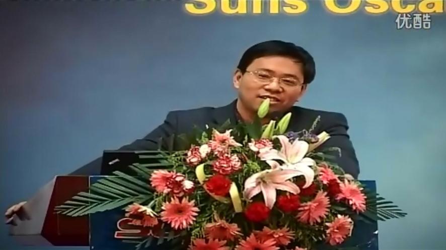 2012三思纵横奥斯卡材料试验机与试验技术高峰论坛——杨健部长致辞