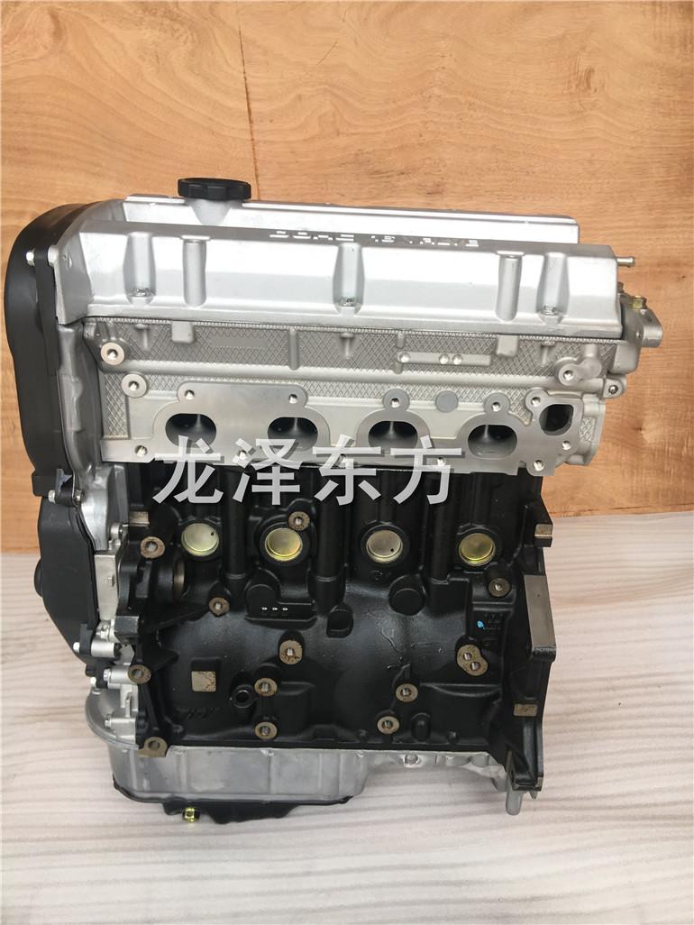 圣达菲4G94发动机总成