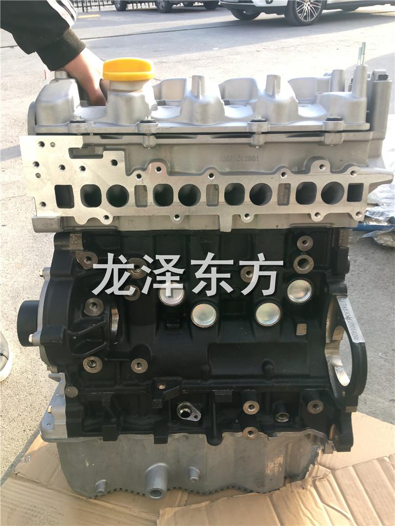 欧意德483Q发动机