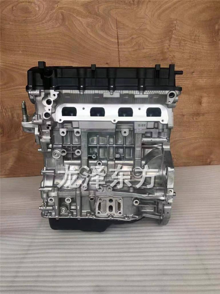G4KE发动机