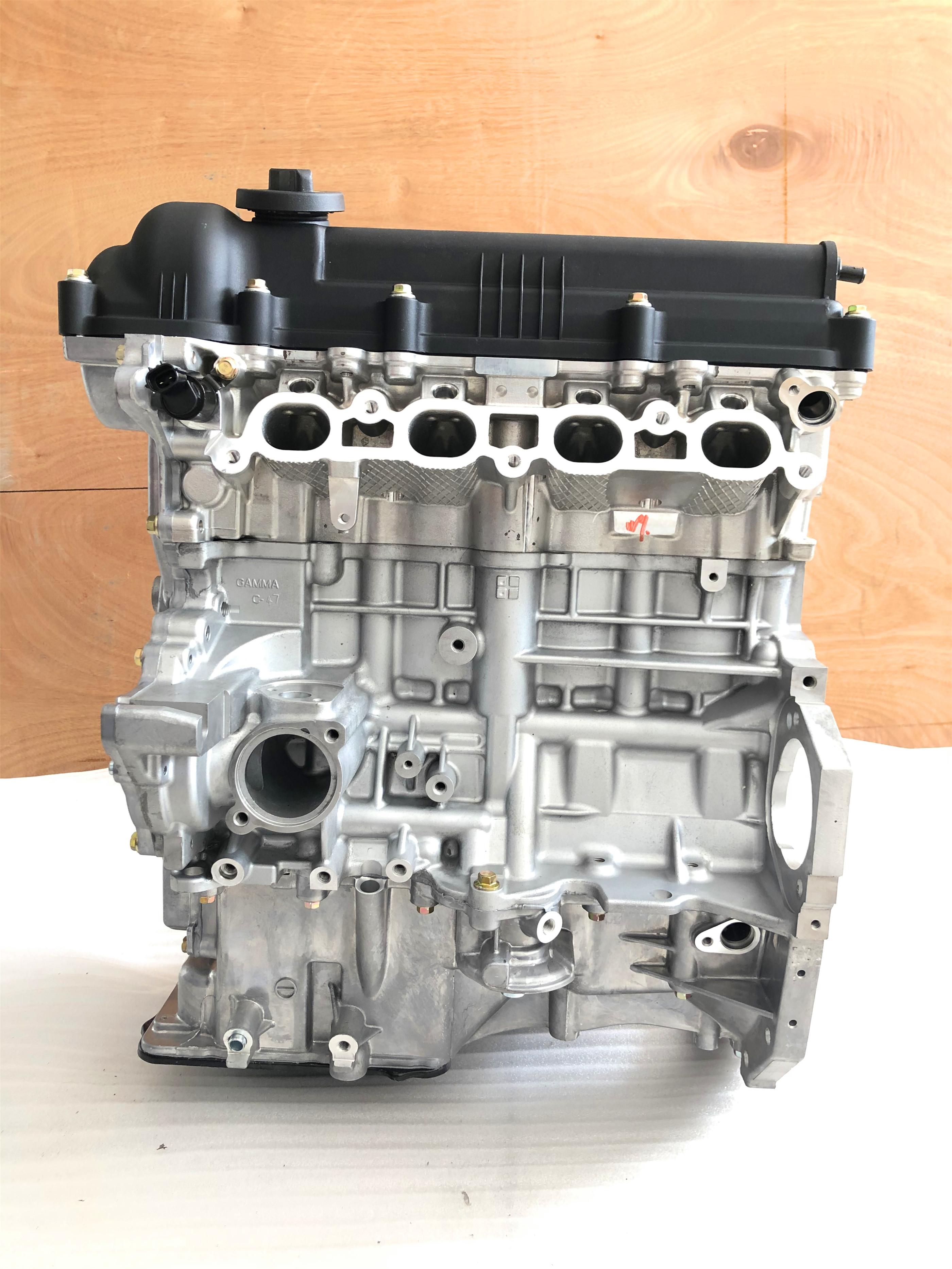 G4FC G4FA发动机