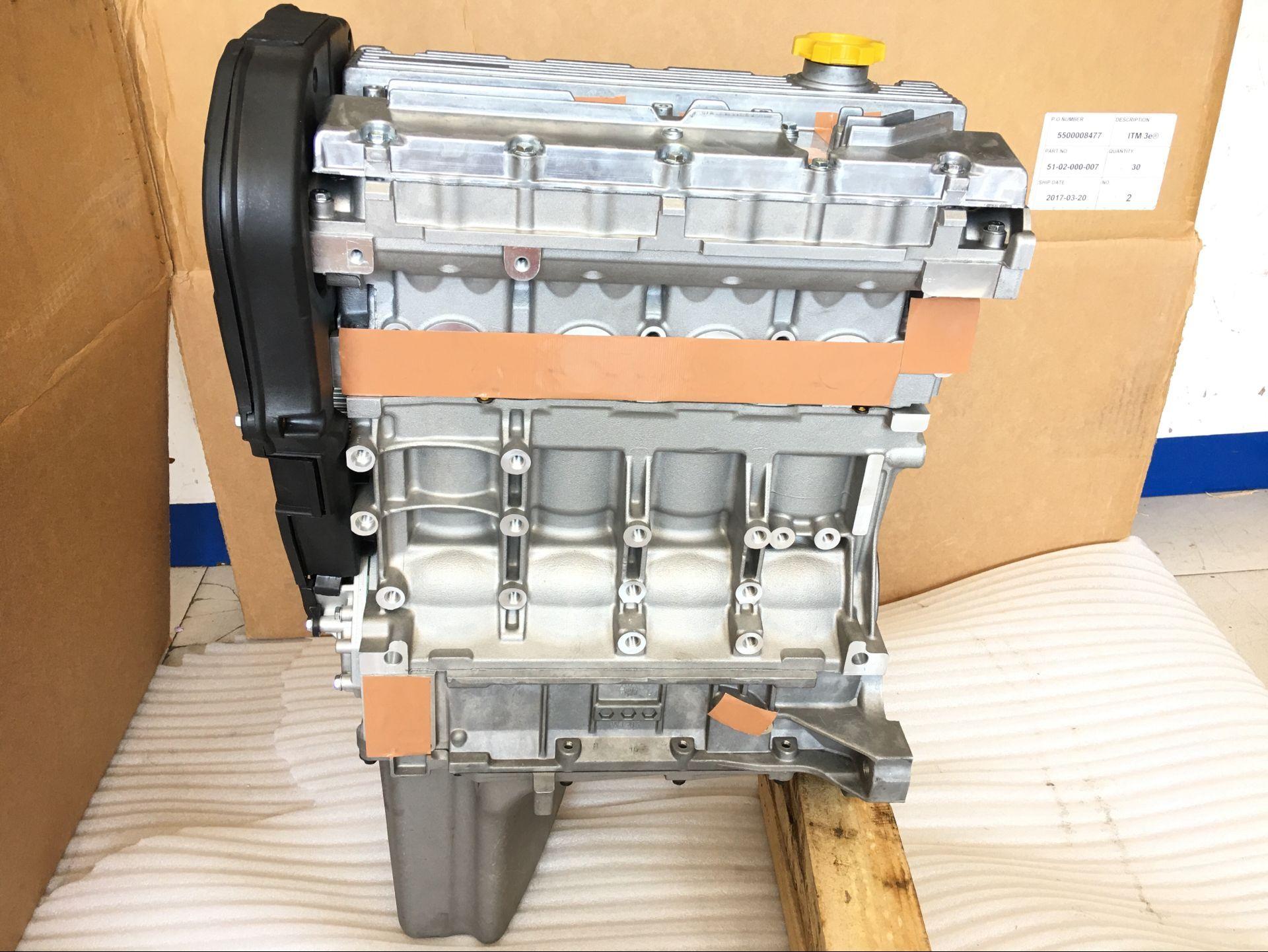 荣威W5 1.8T发动机