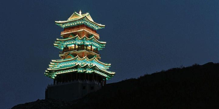 建都峰夜景