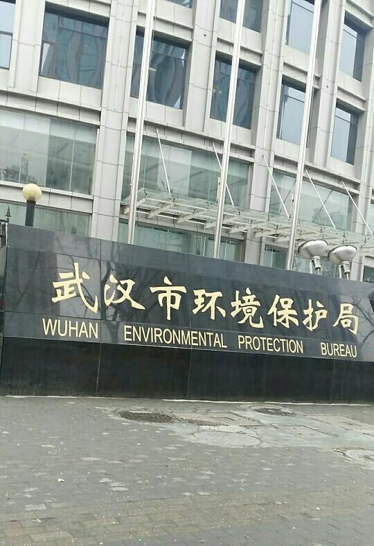 管道即热型开水器节能明显,得到武汉市环保局认可!