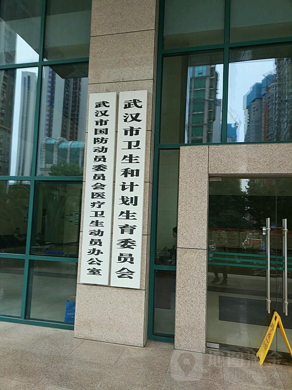 武汉市卫计委更换即热直饮开水器,得到职工一致好评!