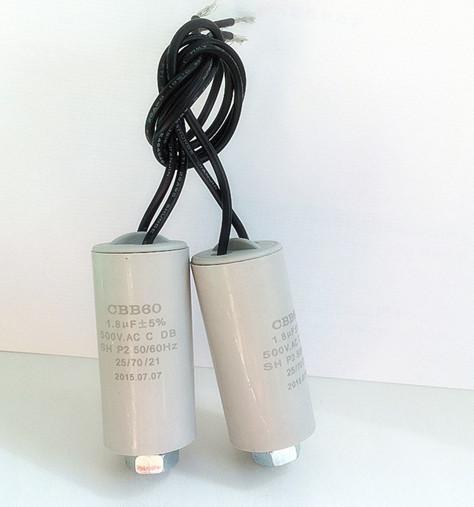 CBB60  金屬化聚丙烯膜電容