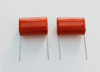 CBB81 金屬化聚丙烯薄膜電容