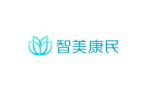 智美康民(珠海)健康科技有限公司