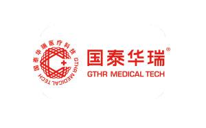 国泰华瑞医疗科技(深圳)有限公司