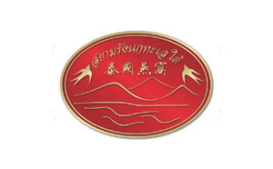 正大南海燕窝制品(上海)有限公司