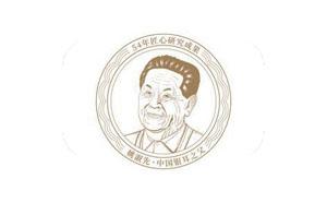 姚淑先(厦门)品牌管理有限公司