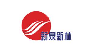 长沙新泉新林保健品有限公司