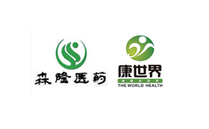 河北森隆医药科技有限公司