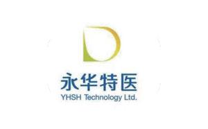 广州永华特医营养科技有限公司