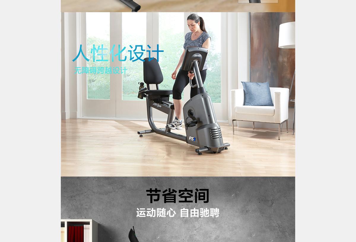 北京健身器材