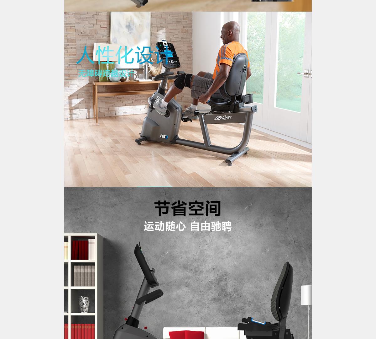 北京健身器材2