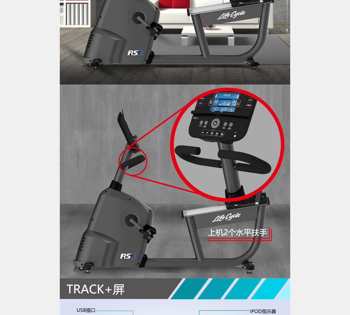 北京健身器材3