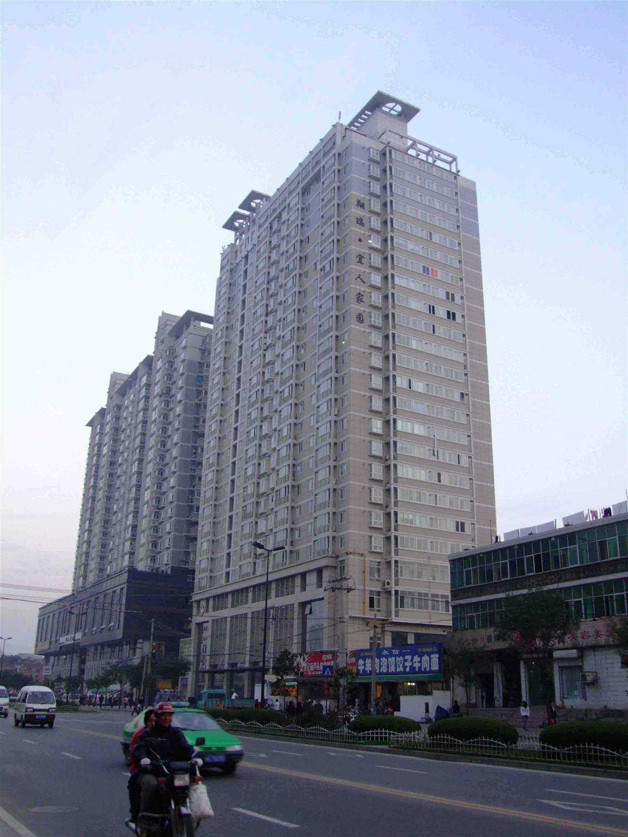 西安翔瑞宜人佳菀24层综合楼