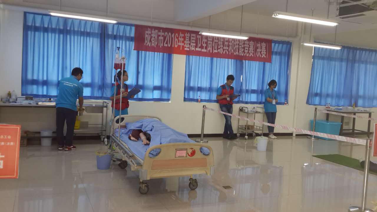 四川成都基层卫生岗位练兵和技能竞赛有条不紊的进行中