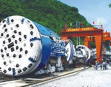 隧道掘進機械
