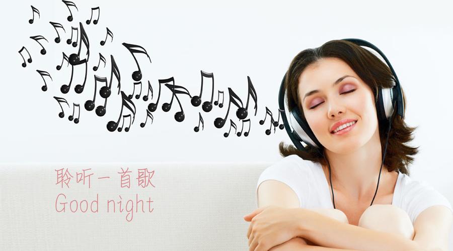 """iFM暖心回归!小沃和你说""""晚安"""""""