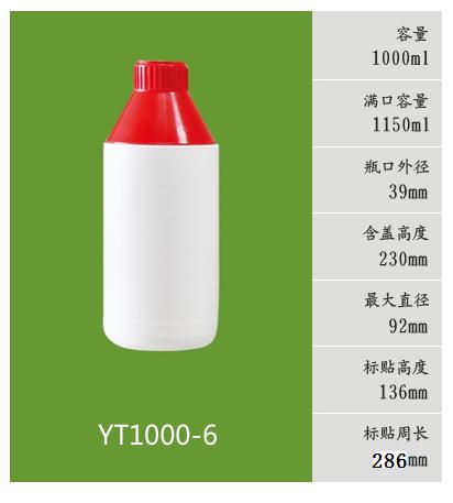 YT1000-6