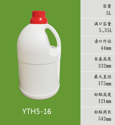 YTH5-16